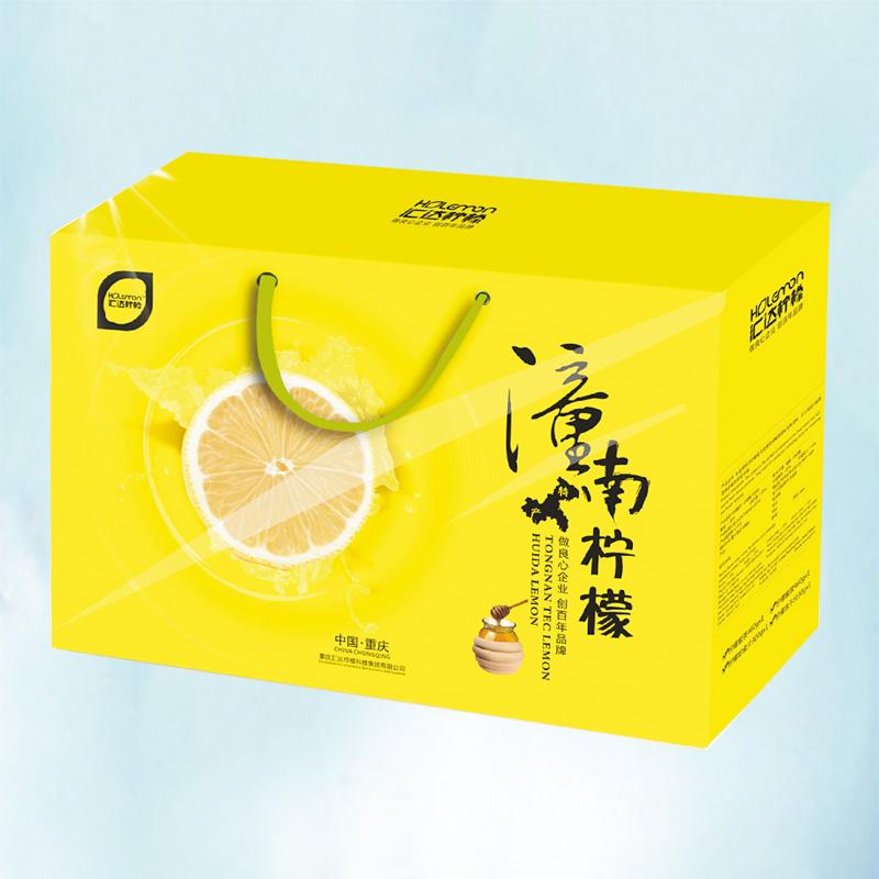 汇达柠檬 黄色礼盒