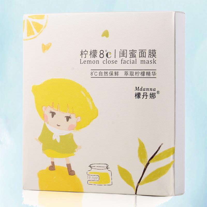 柠檬8°C 闺蜜面膜 5片/盒