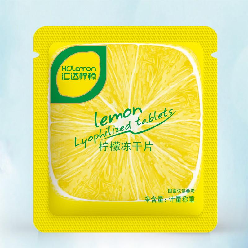 汇达柠檬冻干片  散装称重  单位/kg