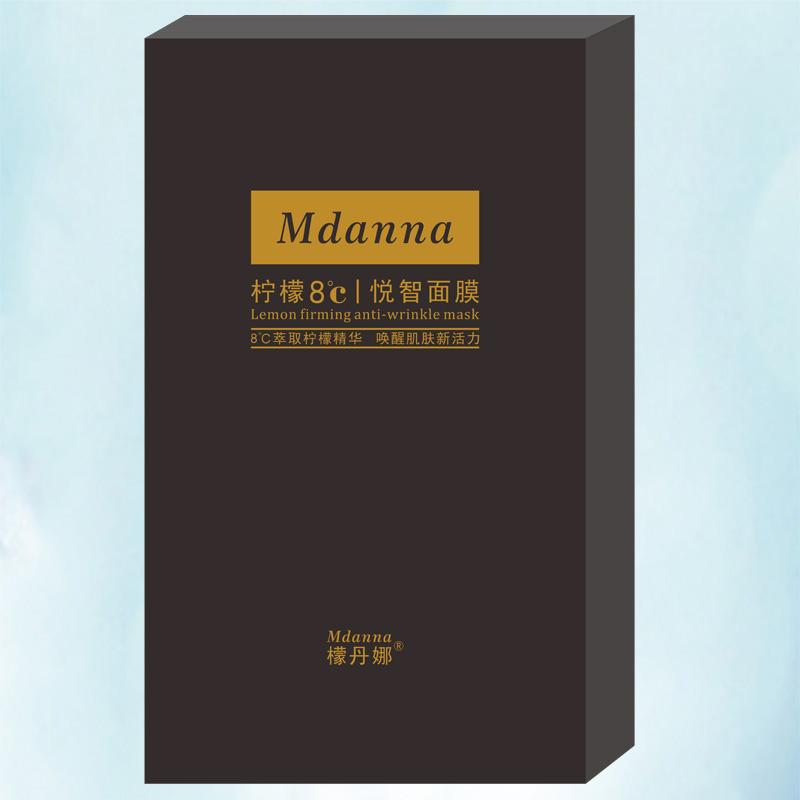 柠檬8°C 悦智面膜 5片/盒