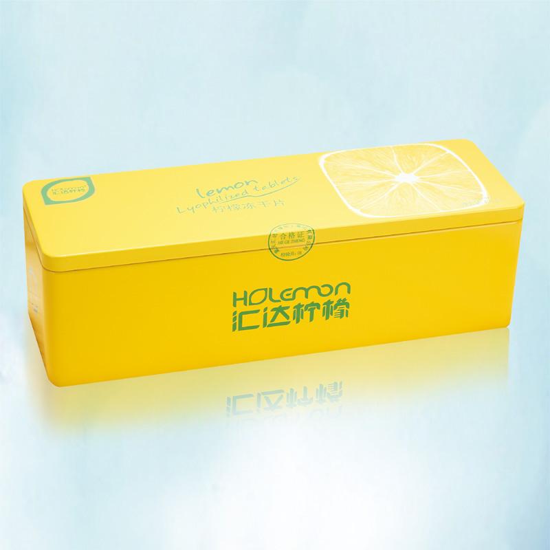 汇达柠檬冻干片60g 独立小袋 马口铁礼盒装