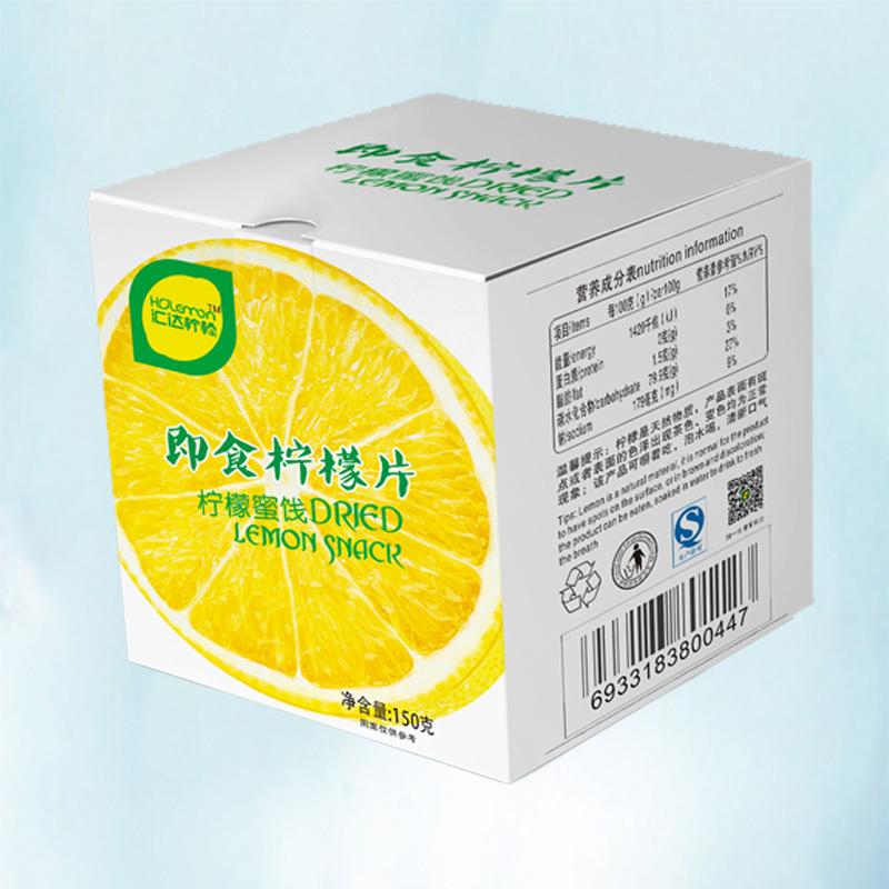 汇达柠檬即食片150g盒装