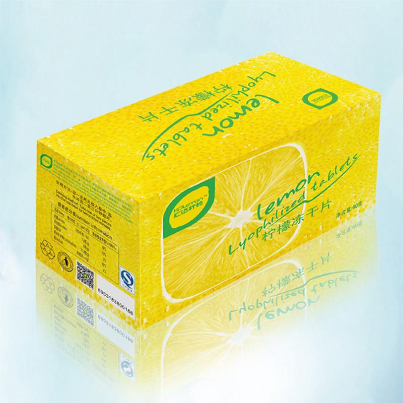 柠檬冻干片40g/盒