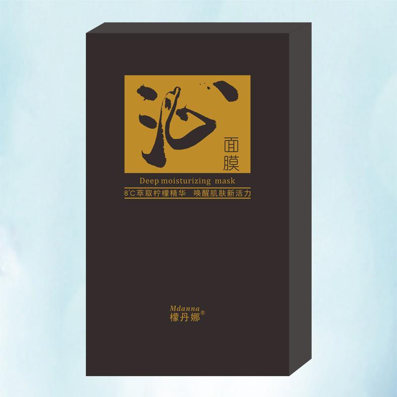 柠檬8°C 沁面膜 5片/盒