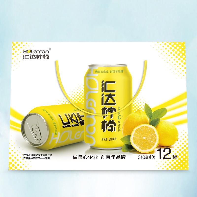 柠檬果味饮料易拉罐礼盒12罐