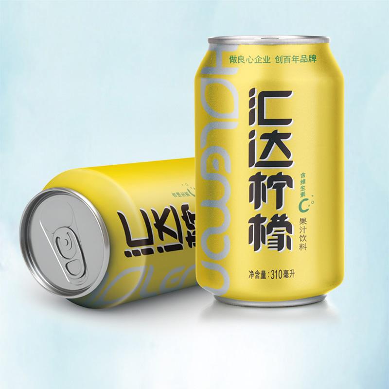 汇达柠檬水罐装1罐310ml柠檬饮料 果味饮料
